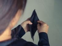 Бърз кредит онлайн